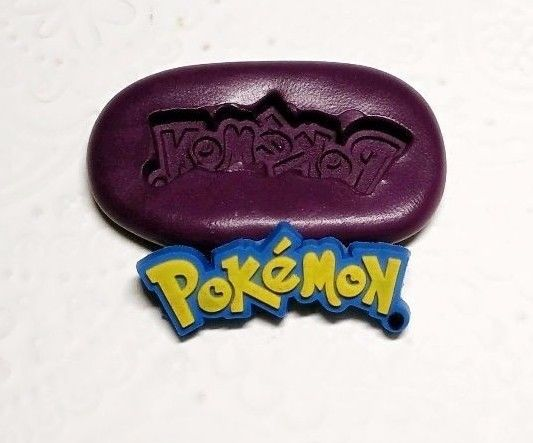Pokemon Go Pikachu Silicone Molds 25mm Simply Molds